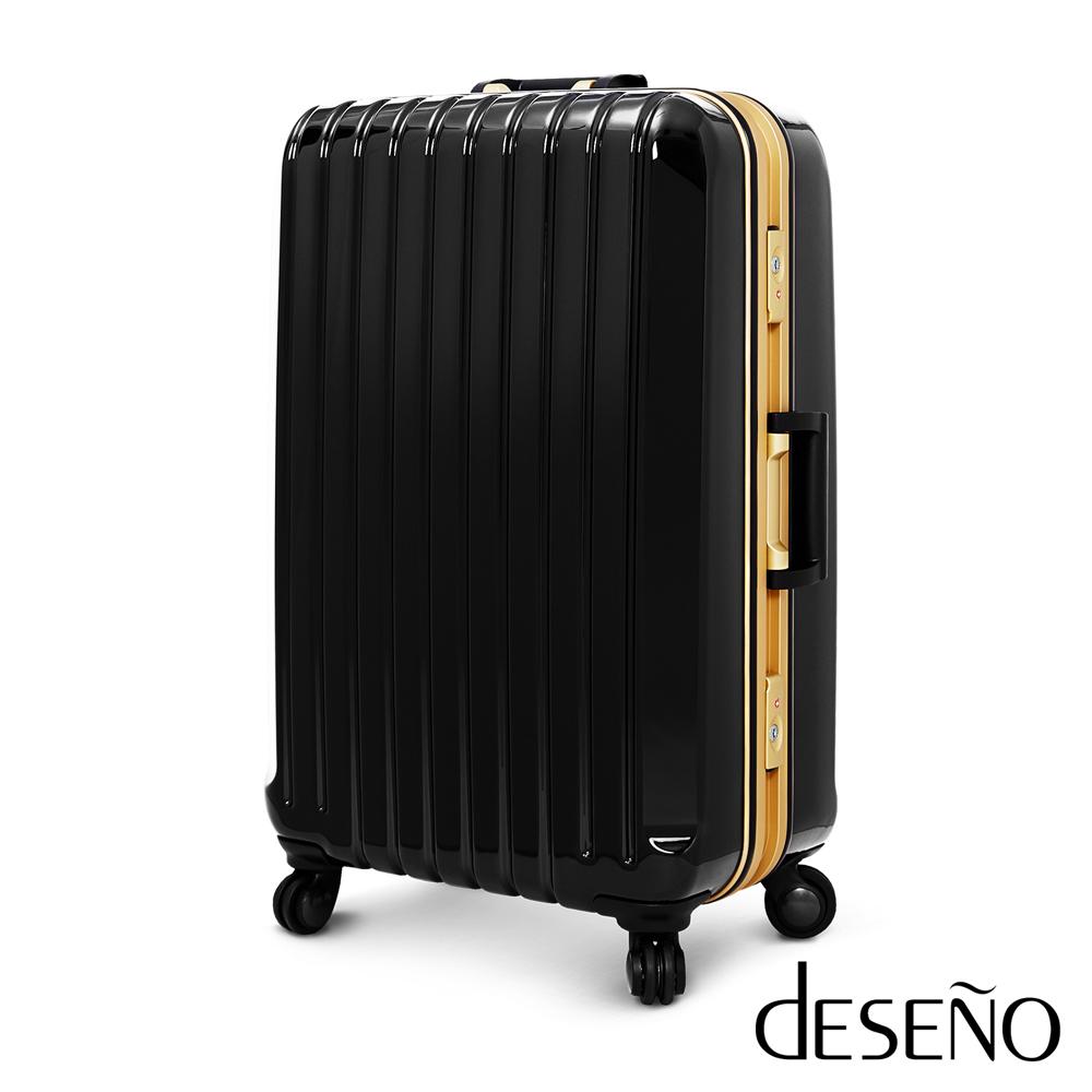 【Deseno】瑰麗絢燦 黑色金彩-29吋深鋁框PC鏡面行李箱/黑色