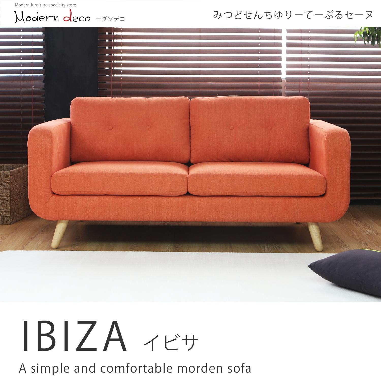 伊碧莎簡約造型雙人布沙發-橘色/IBIZA