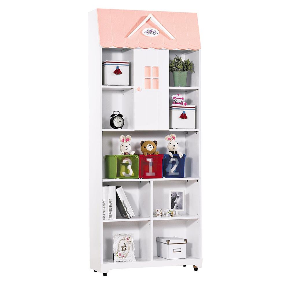 愛丁堡粉色開放書櫃(上門片)