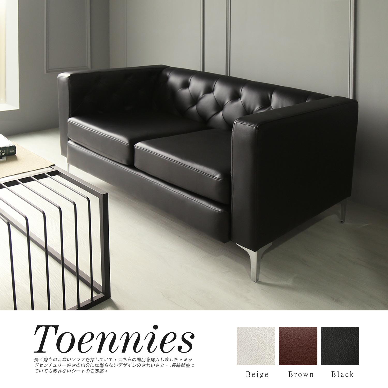 托瑪斯簡美復古皮質雙人沙發-3色