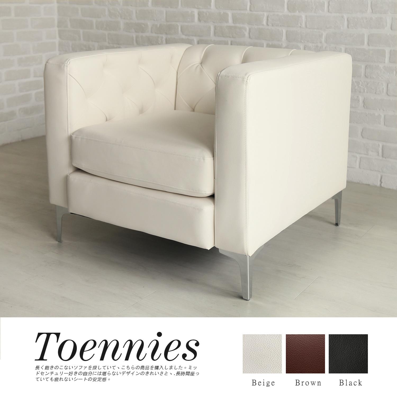 托瑪斯簡美復古皮質單人沙發-3色