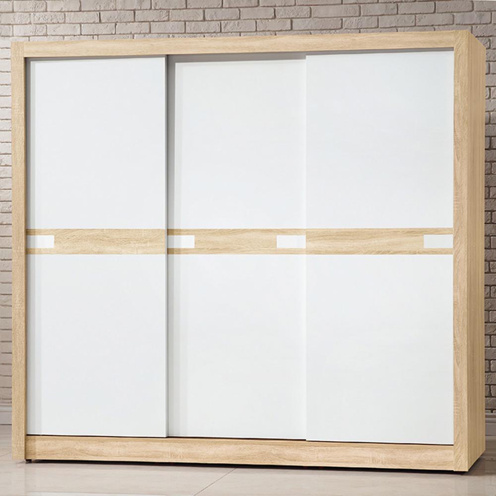 稻香7尺衣櫃/衣櫥