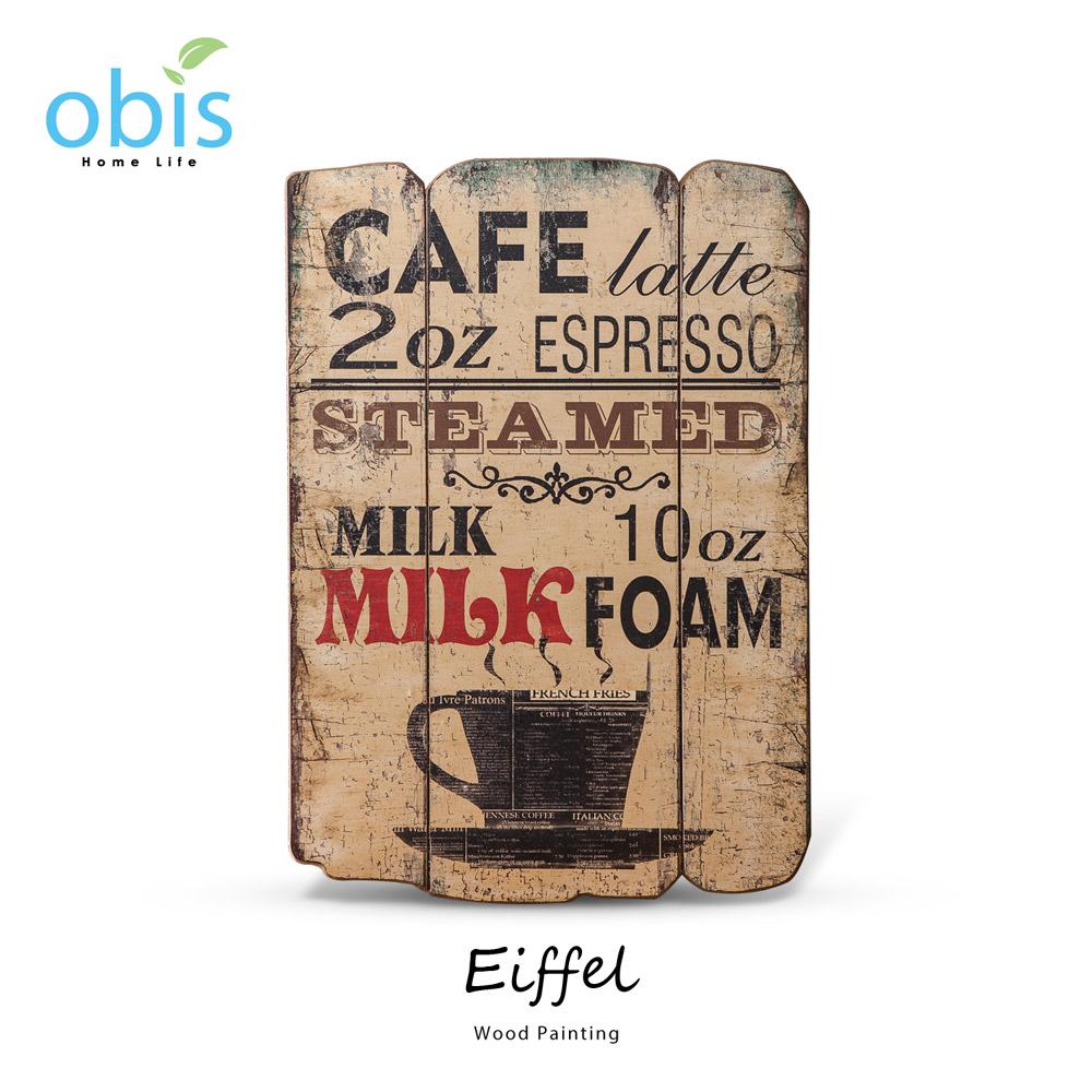 Eiffel咖啡杯復古風木板畫/預購