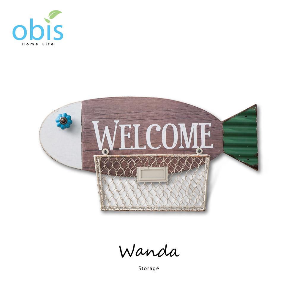 Wanda魚造型地中海風收納籃/預購