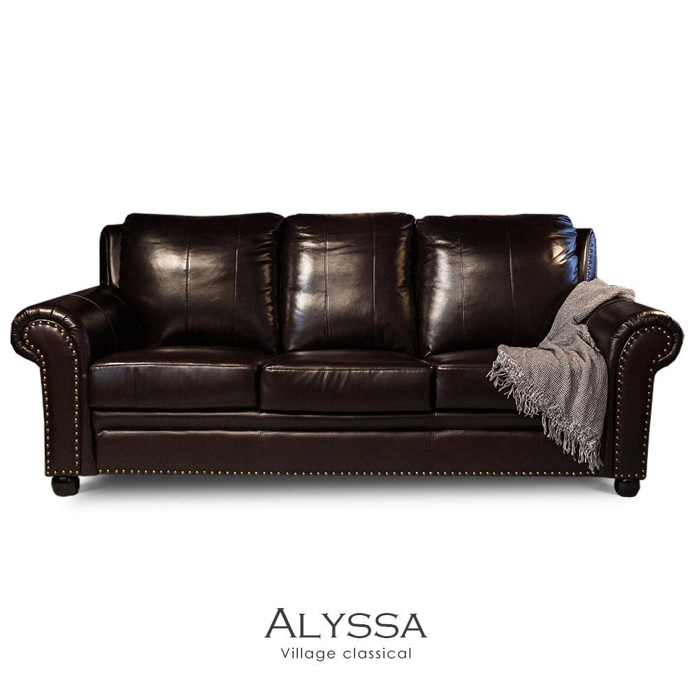 Alyssa 美式鄉村復古三人沙發