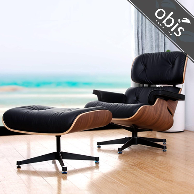 經典復刻版Lounge Chair/躺椅
