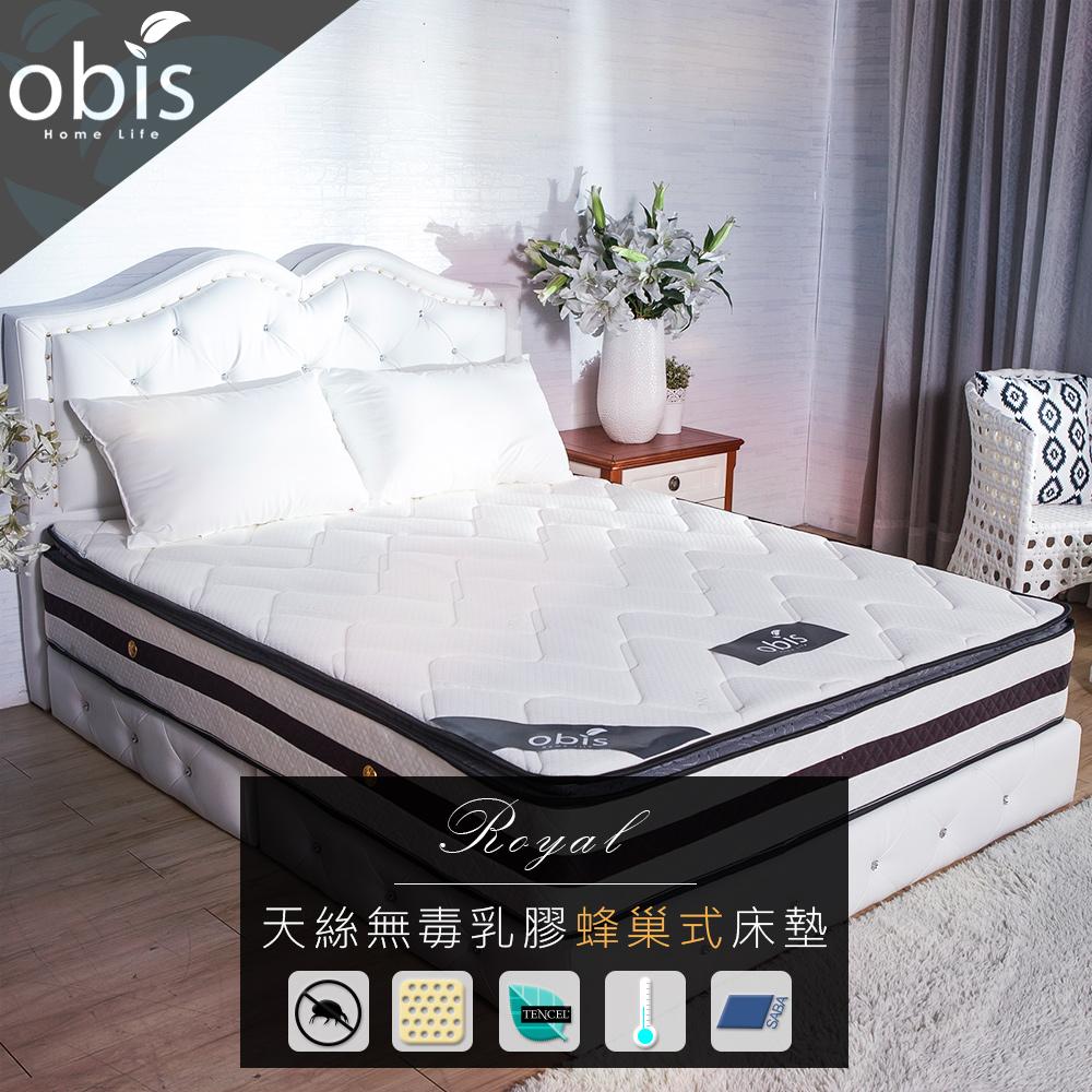 ROYAL 尊榮系列-Caesar 天絲乳膠蜂巢雙人加大三線6X6.2尺獨立筒床墊(25cm)