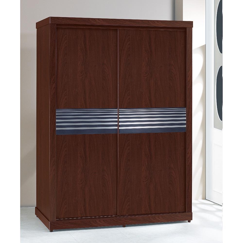 威碩胡桃色5X7尺拉門衣櫥