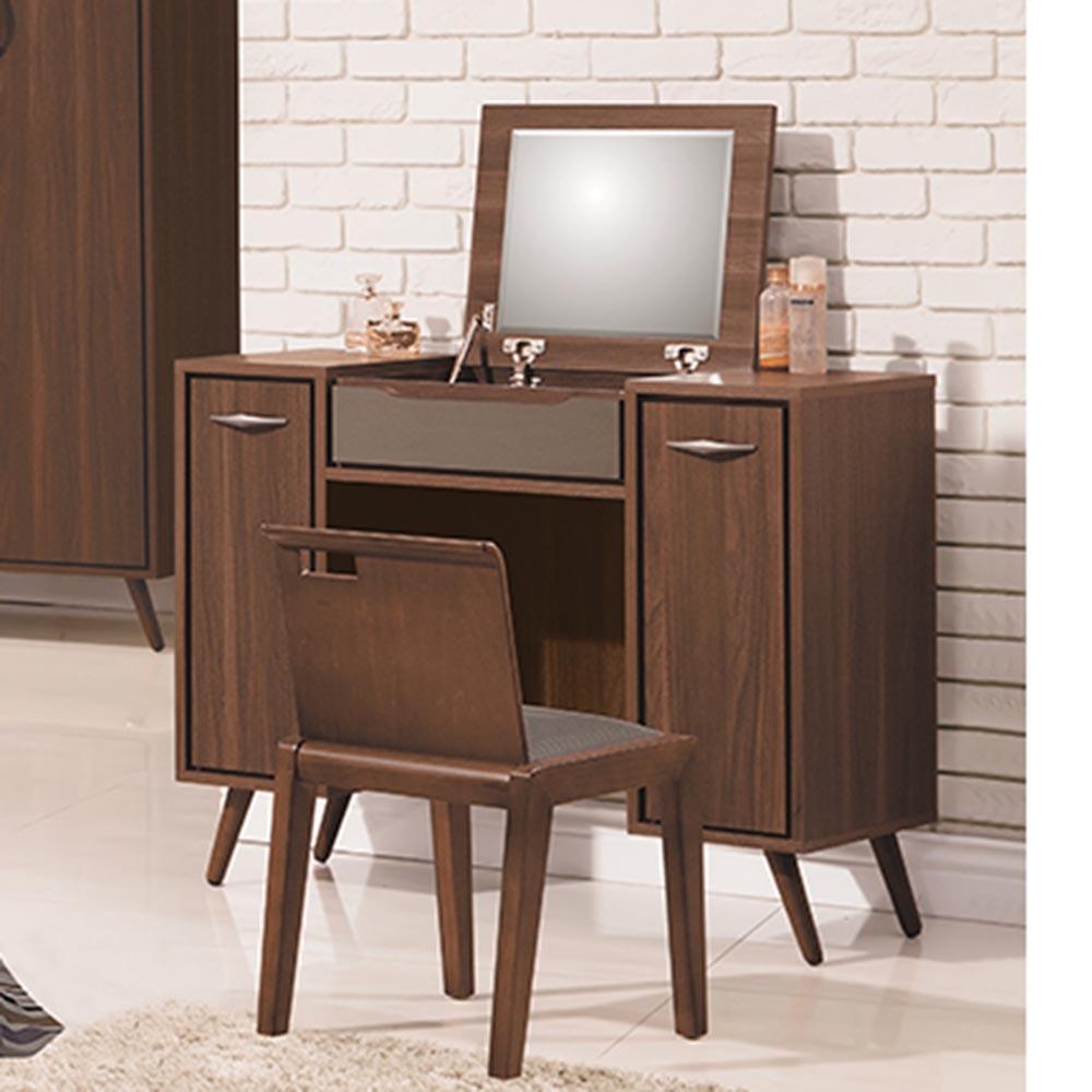 米蘭化妝台(含椅)