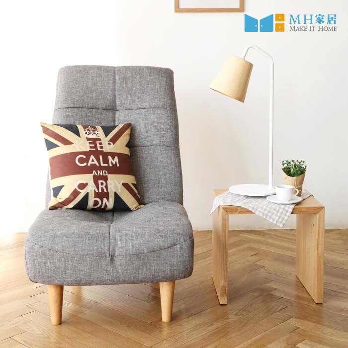 阿爾塔單人休閒躺椅 (簡約灰)