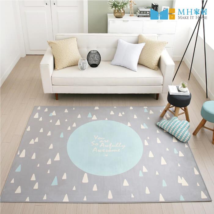 DTP大方形地毯100x150海姆款
