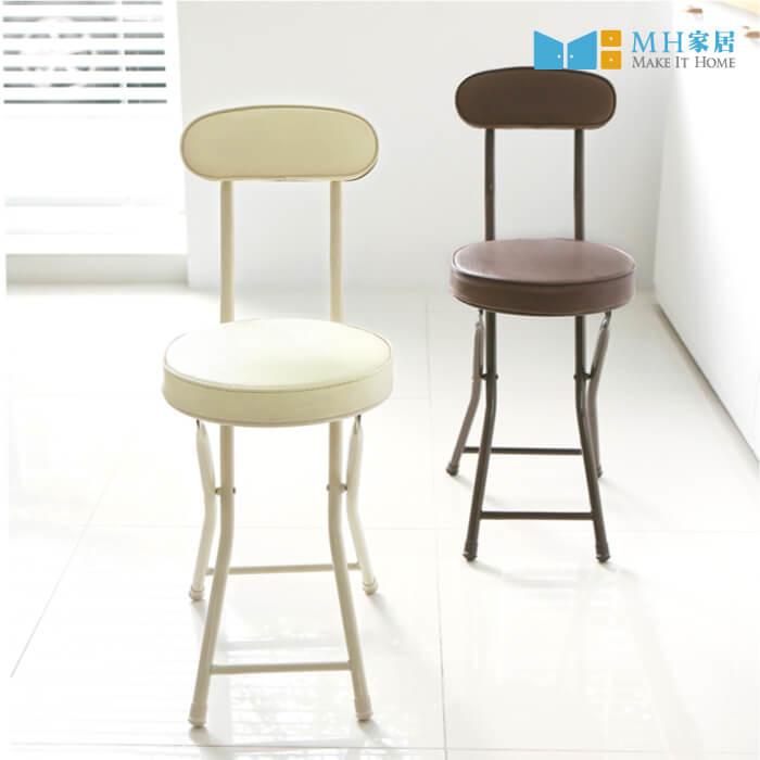 哈尼摺疊靠背椅(棕色)