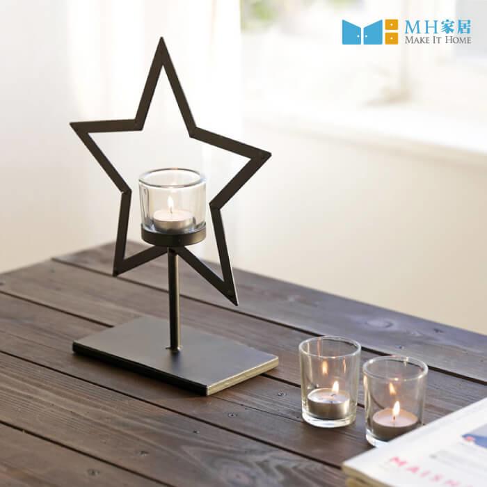 格爾星星造型燭台