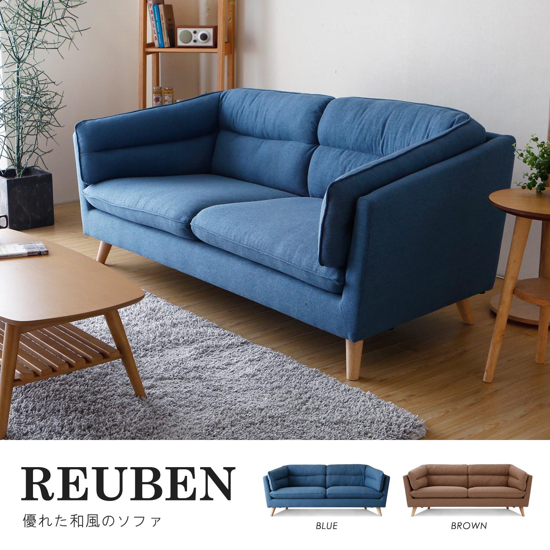 魯賓激厚造型三人布沙發-2色/Reuben