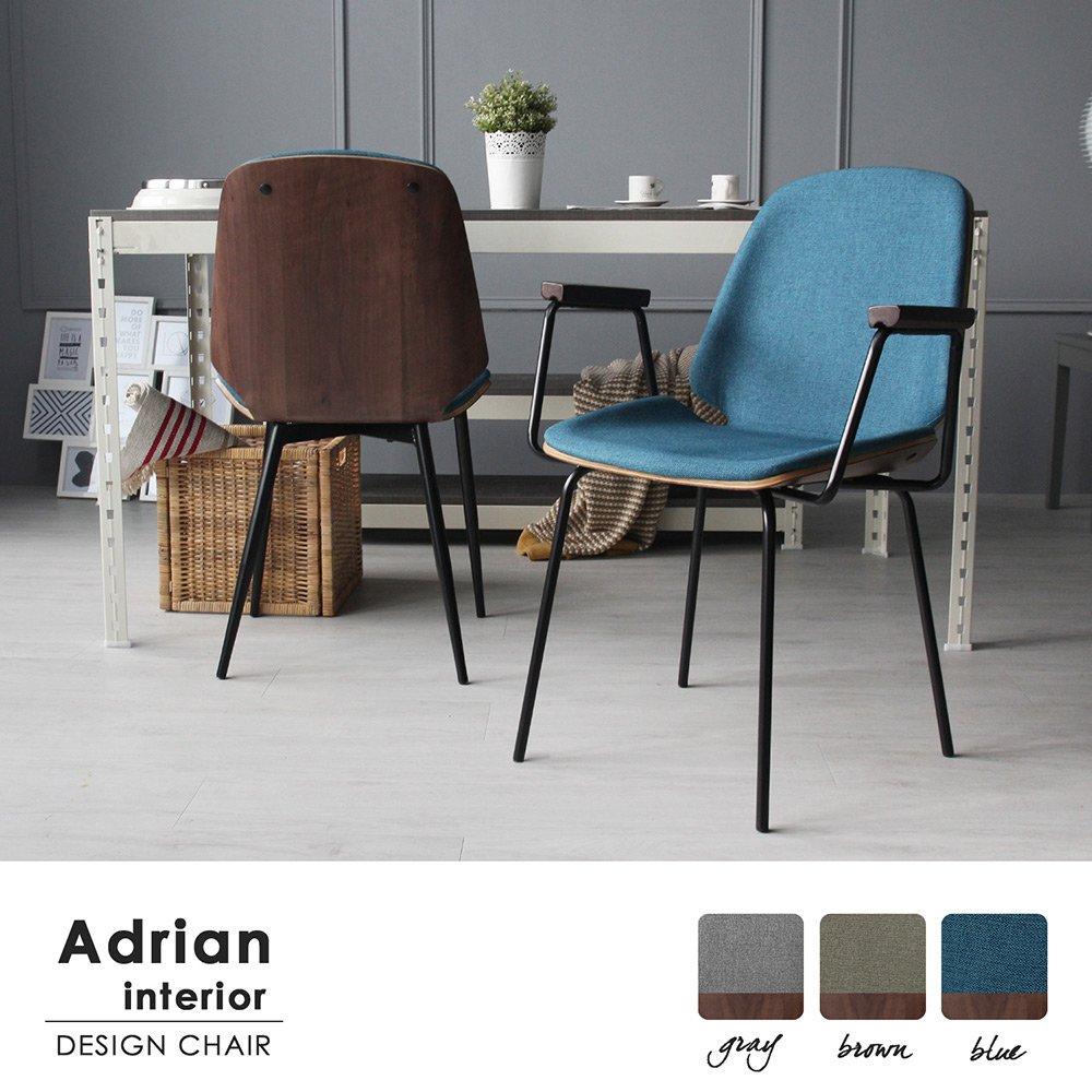阿德里安薄型木作單椅/餐椅-3色/ Adrian