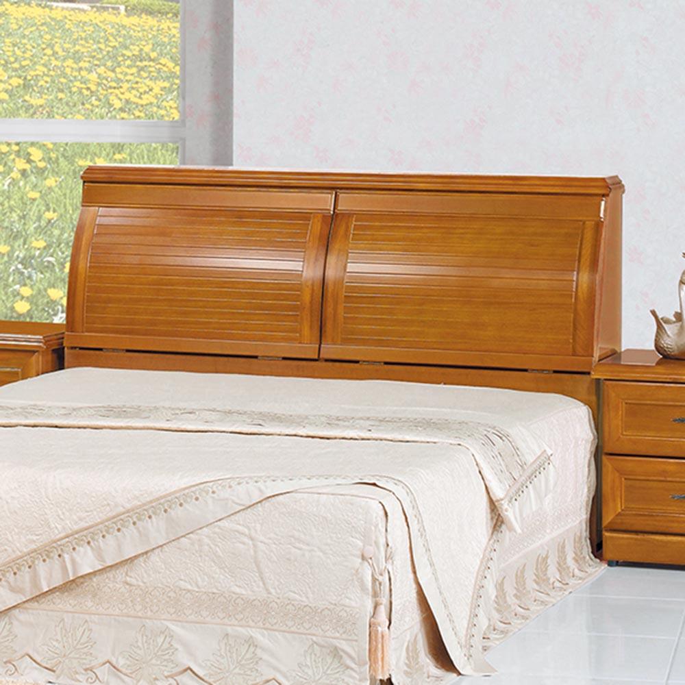 實木樟木色5尺床頭箱