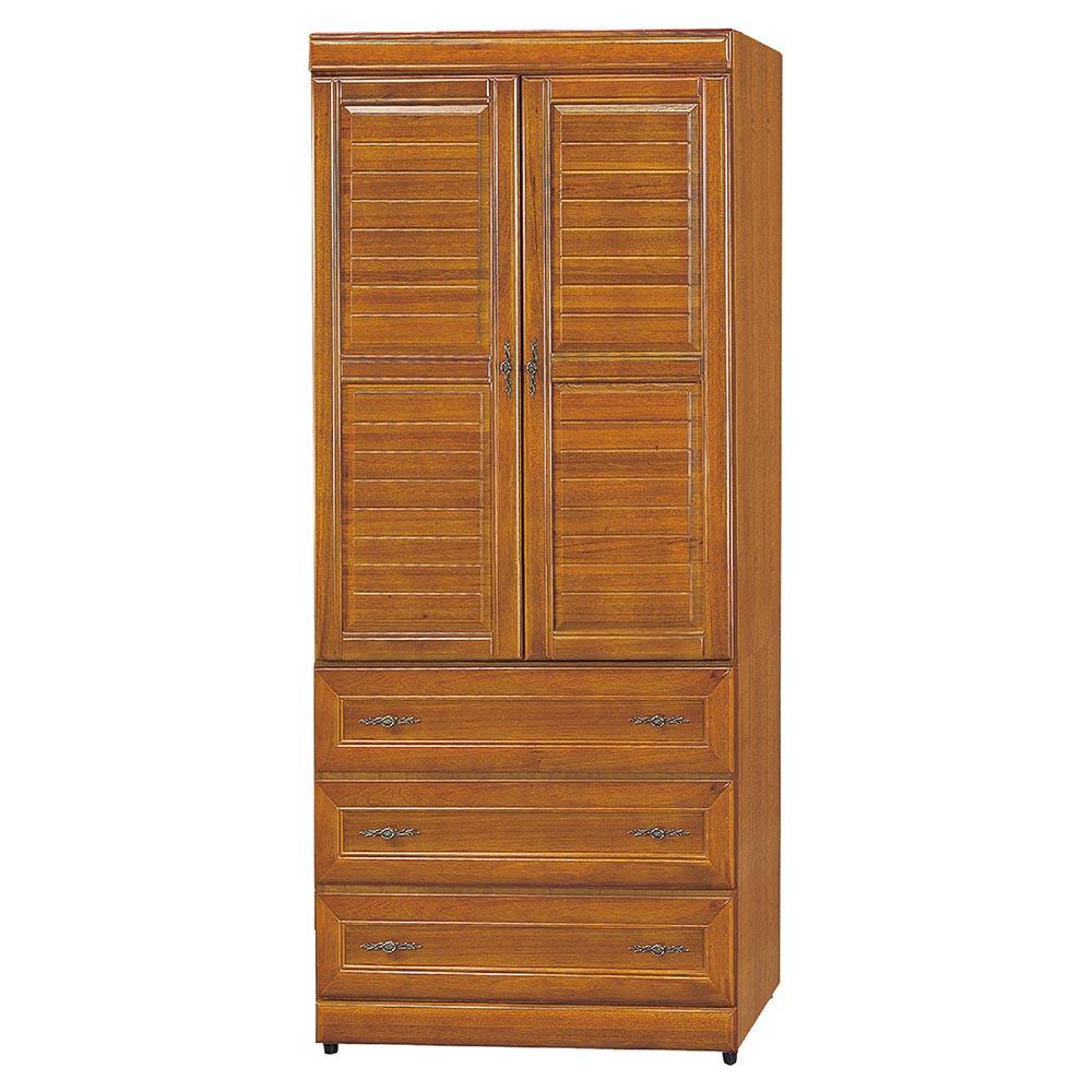實木樟木色3X7尺衣櫥