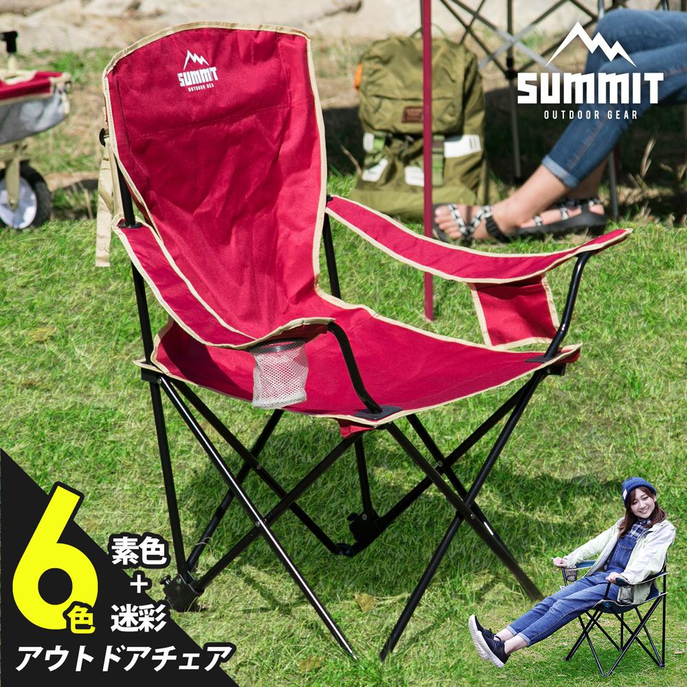 戶外系列高背輕巧摺疊椅/露營折疊椅-6色