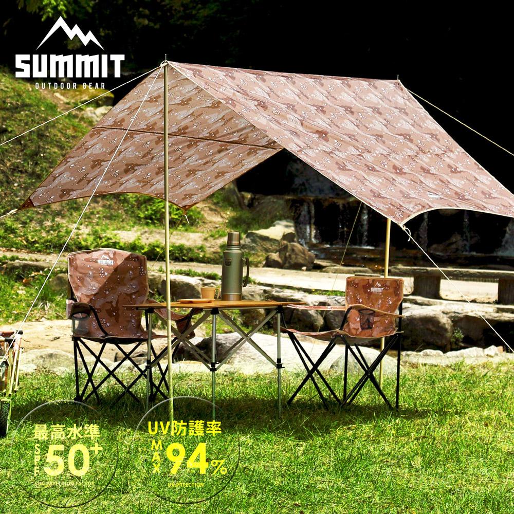 戶外系列抗UV天幕帳篷/遮陽罩- 沙漠迷彩