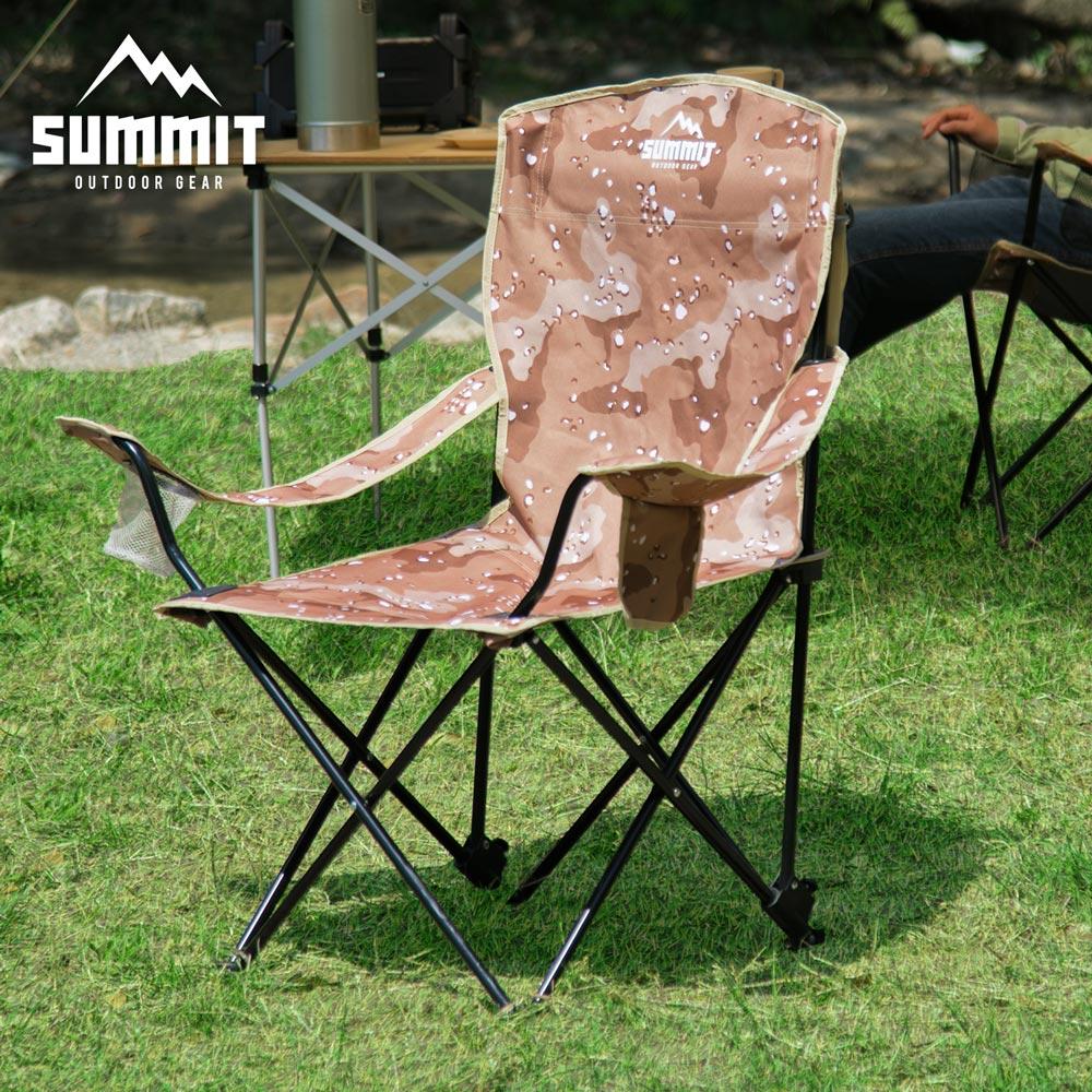 戶外系列高椅背/輕巧摺疊椅/露營折疊椅-沙漠迷彩