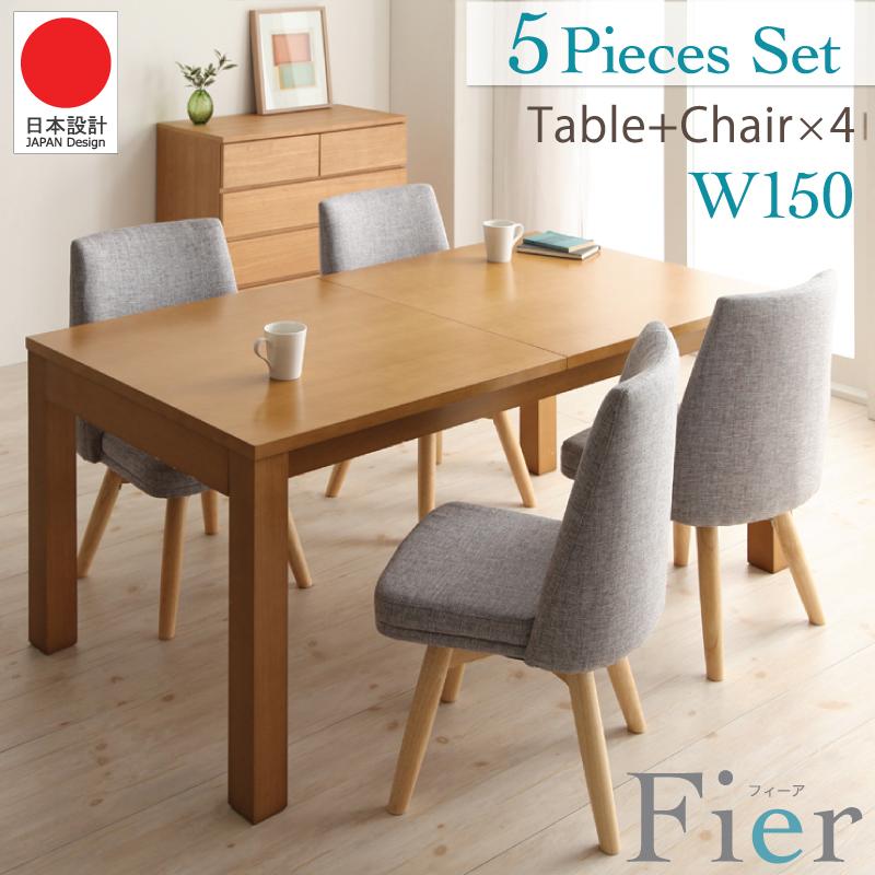 北歐天然白蠟木伸縮餐桌150公分5件組-一桌四椅(3色)