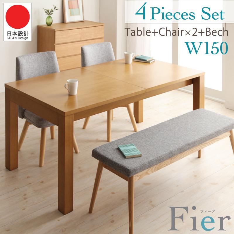 北歐天然白蠟木伸縮餐桌150公分4件組-一桌二椅一凳(2色)