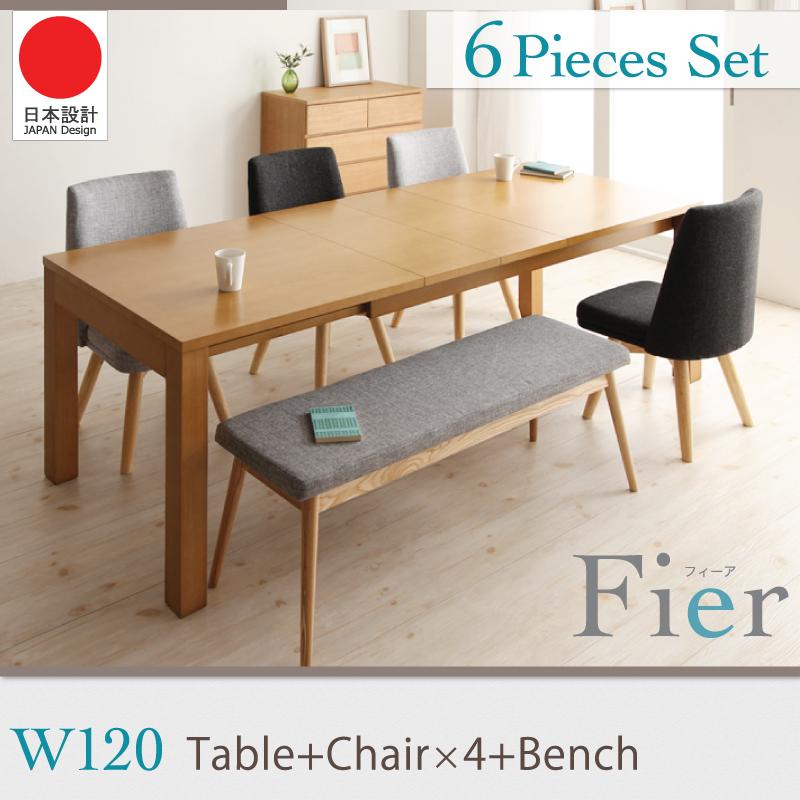 北歐天然白蠟木伸縮餐桌120公分6件組-一桌四椅一凳