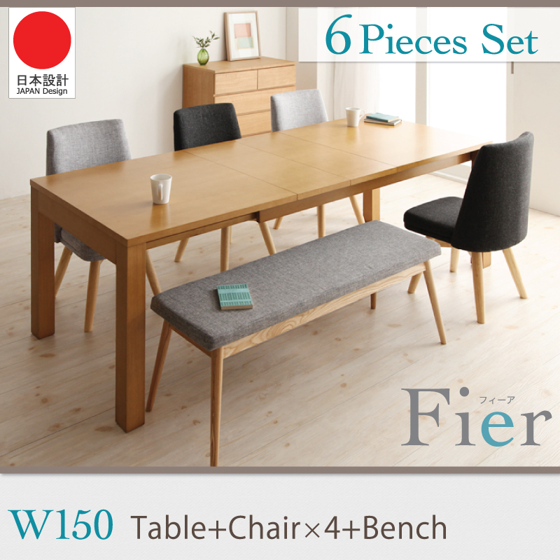 北歐天然白蠟木伸縮餐桌150公分6件組-一桌四椅一凳