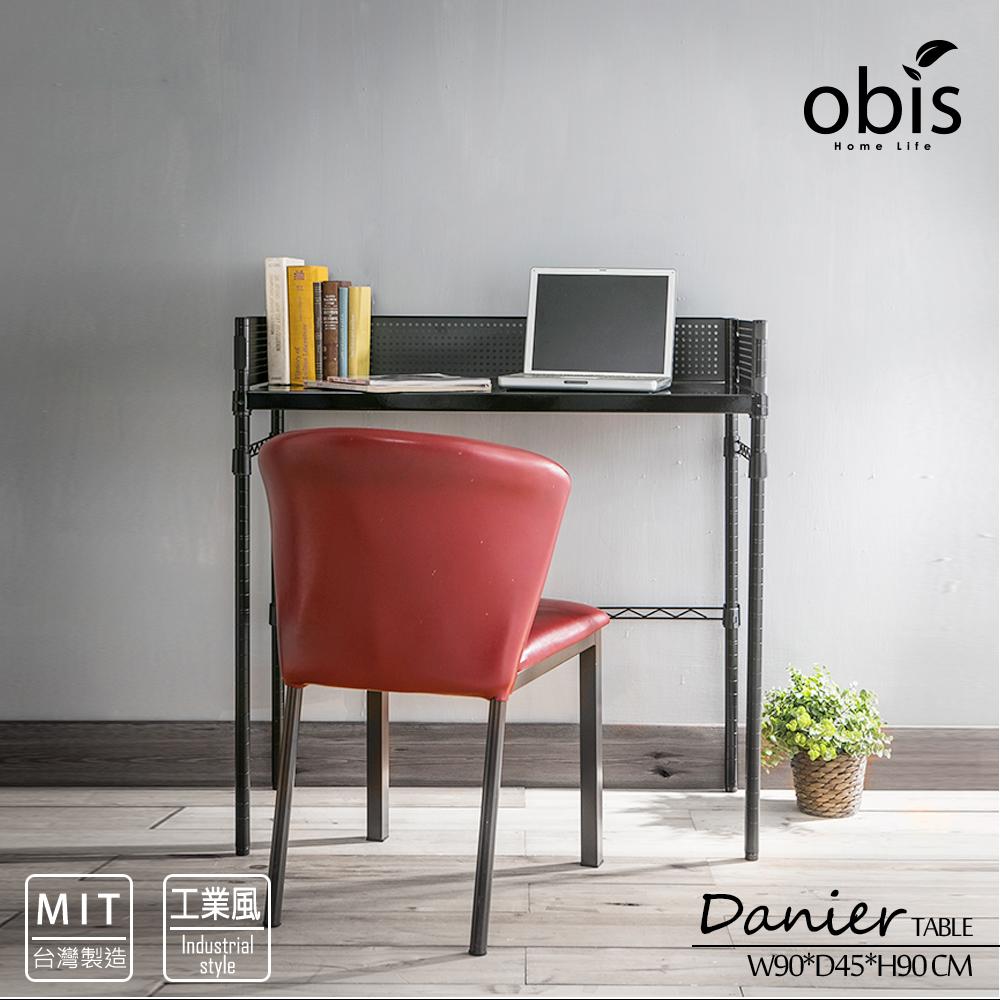 Danier鐵板烤漆工作桌/書桌-2色