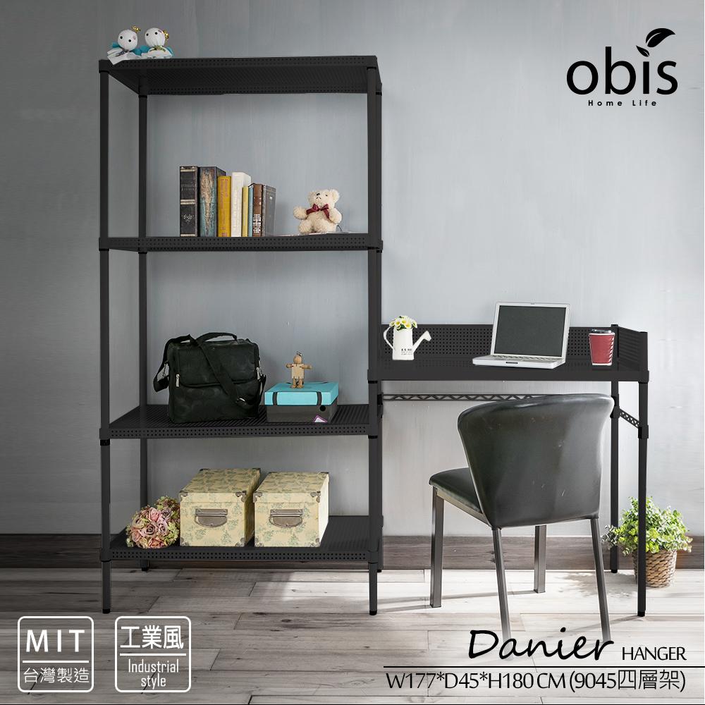 Danier書房兩件組-工作桌+四層置物架-2色