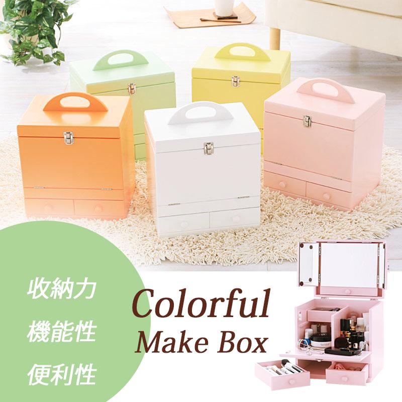 日式收納化妝箱