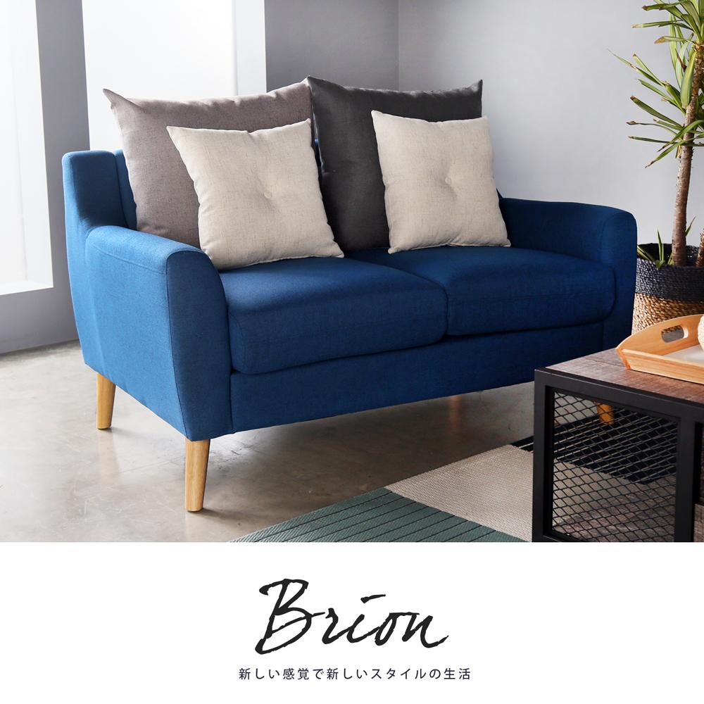布里昂。藍色輕北歐雙人沙發
