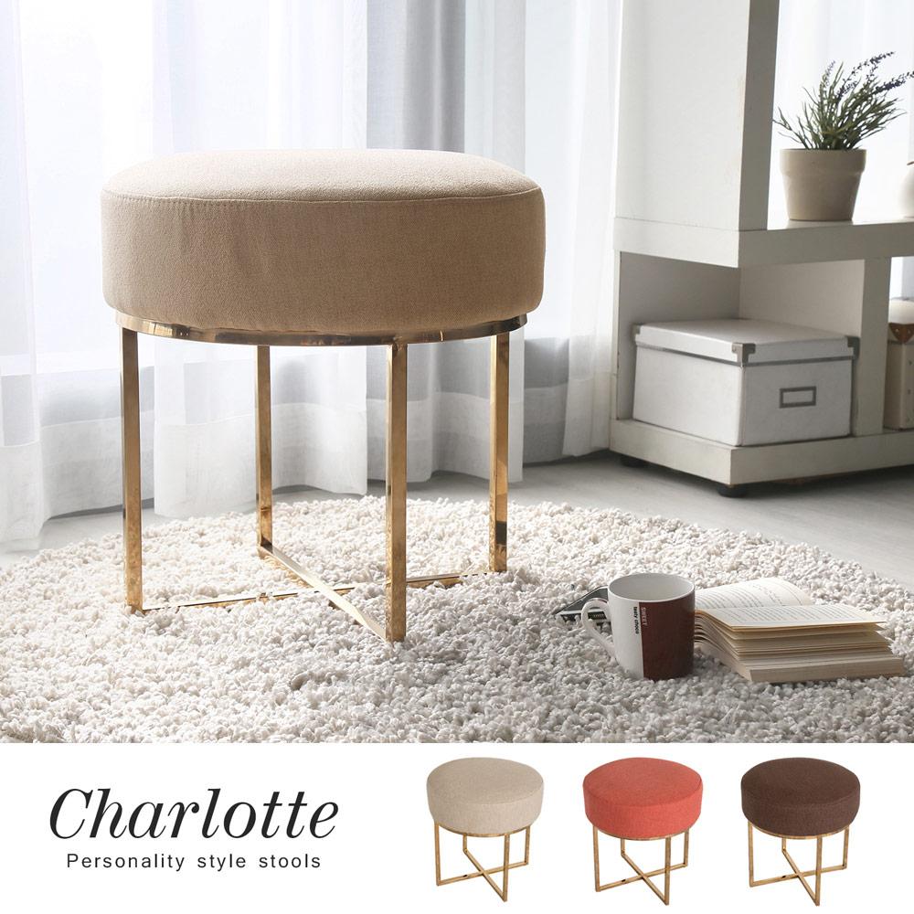 夏洛特高雅玫瑰金鐵腳圓凳-3色/Charlotte