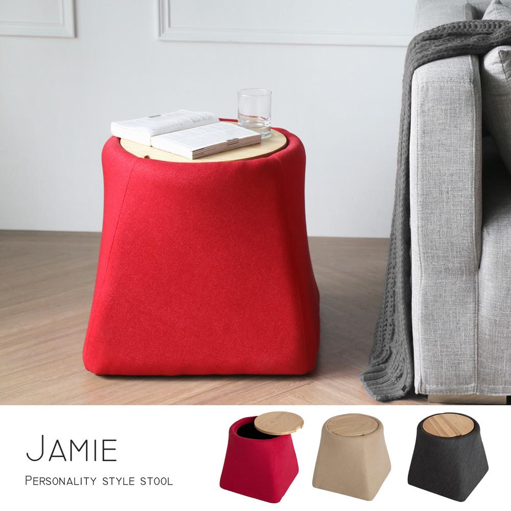 婕咪收納腳凳-3色/Jamie
