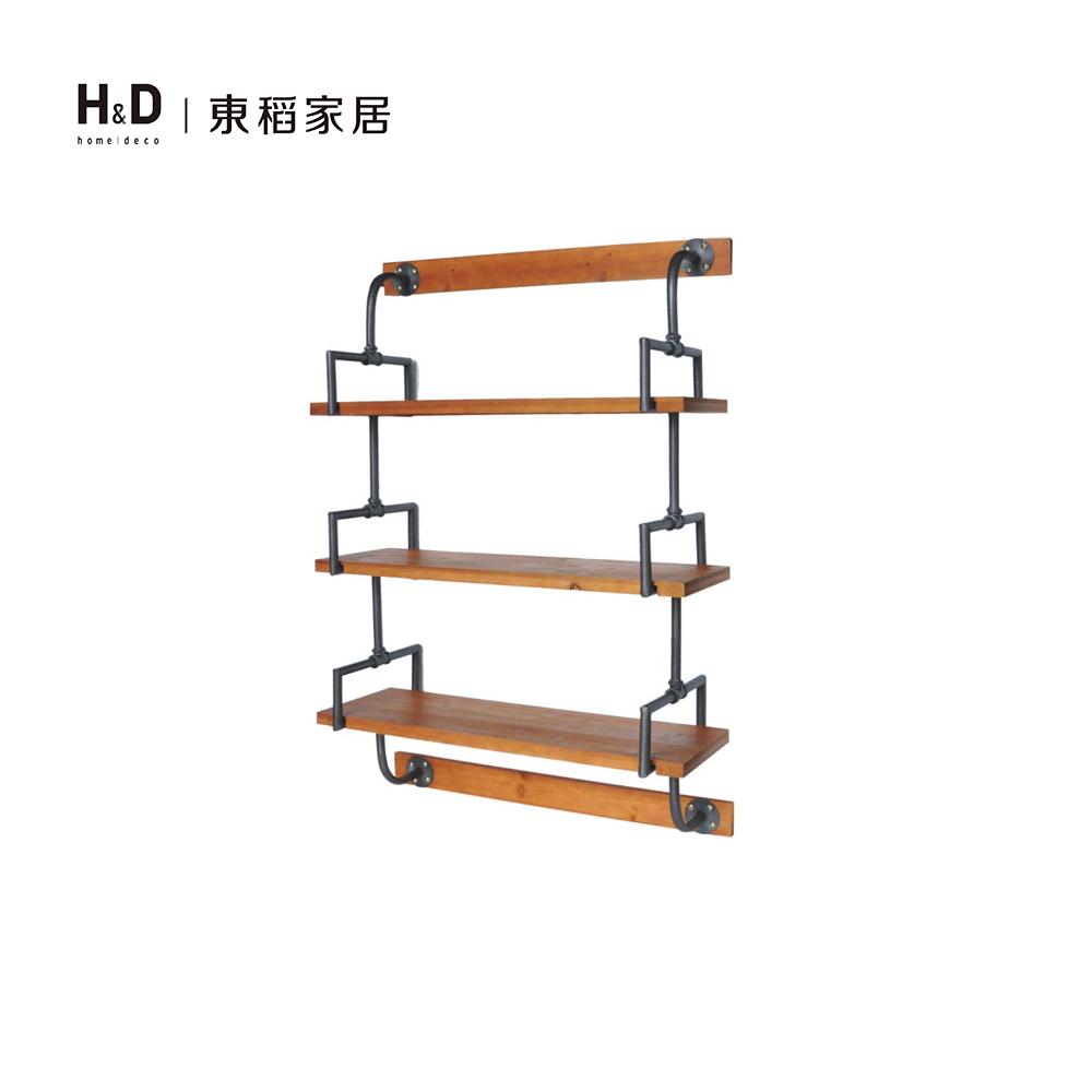 鐵木水管三層壁架