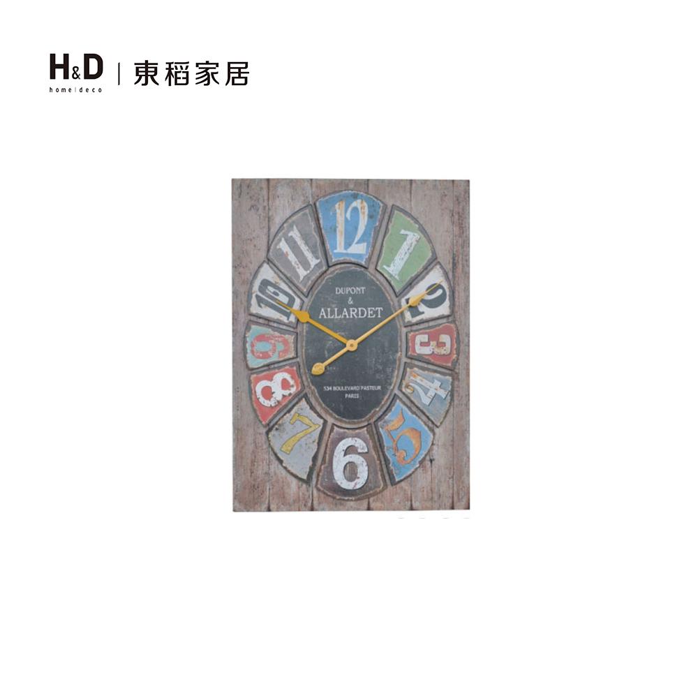 仿舊彩色數字木板壁鐘(巴黎)