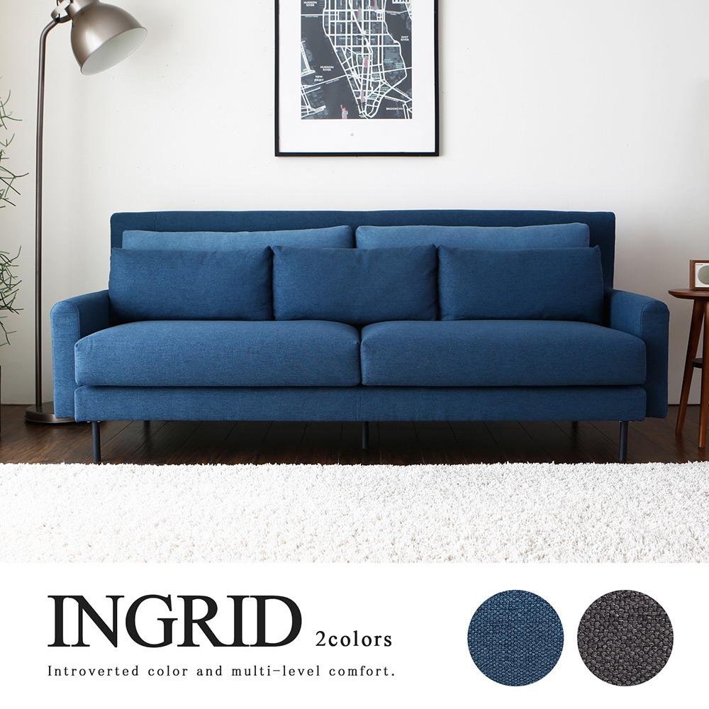 INGRID英格利。舒適三人布沙發-2色