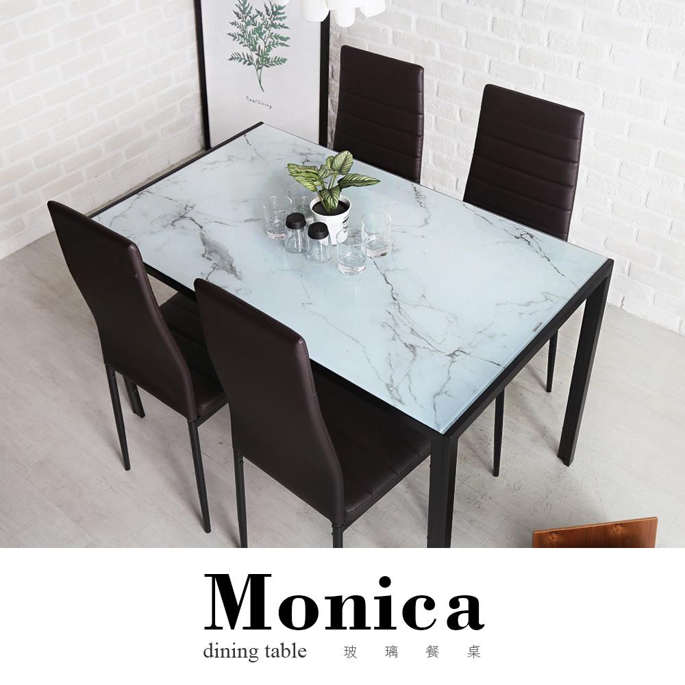 莫尼卡簡約玻璃餐桌/Monica
