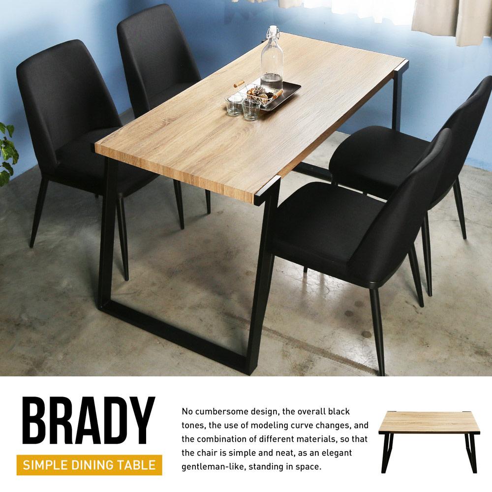 布萊迪工業風原木色餐桌