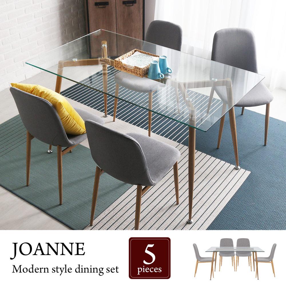 喬安現代風簡約玻璃餐桌椅組(一桌四椅)/Joanne