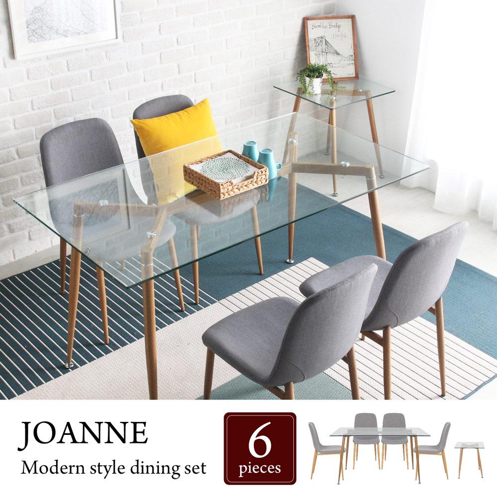 喬安現代風簡約玻璃餐桌椅組(二桌四椅)/Joanne