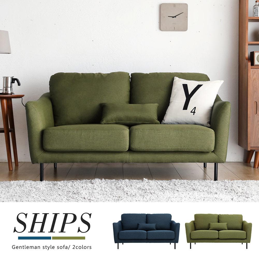 希普斯舒適雙人沙發/布沙發/SHIPS-2色