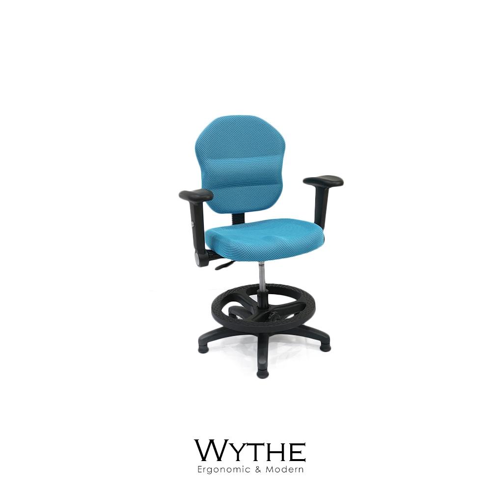Wythe兒童人體工學電腦椅