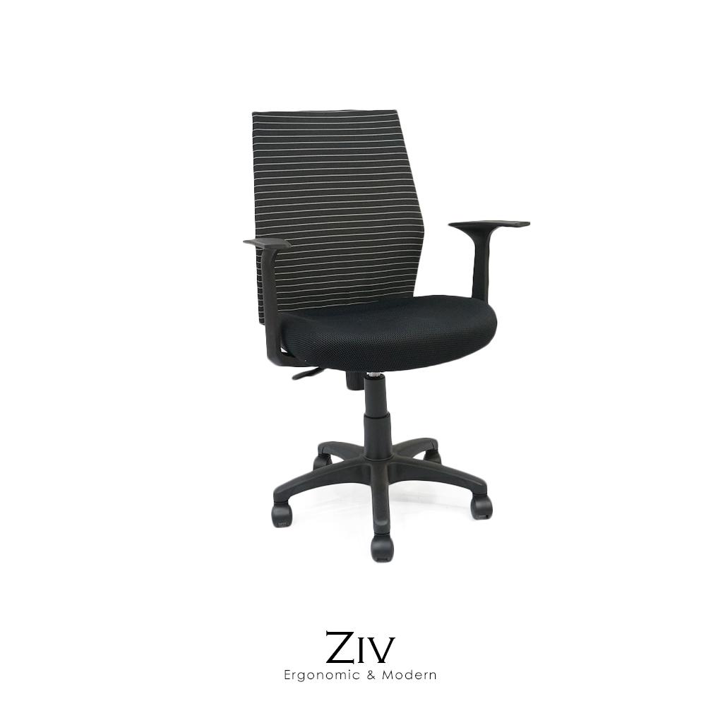 Ziv時尚彈力透氣網布電腦椅