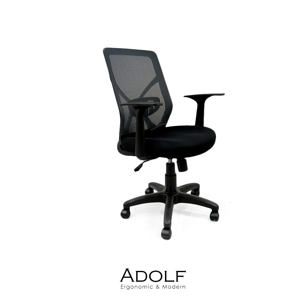 Adolf透氣網布電腦椅-4色
