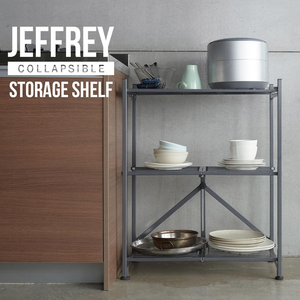Jeffrey傑佛瑞可折疊收三層納層架/儲物架/收納架(2色)