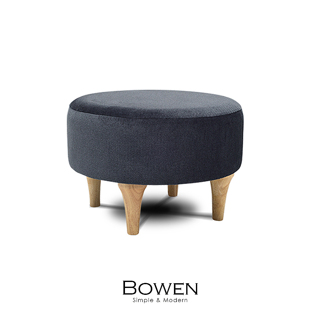 Bowen 圓型舒適大矮凳