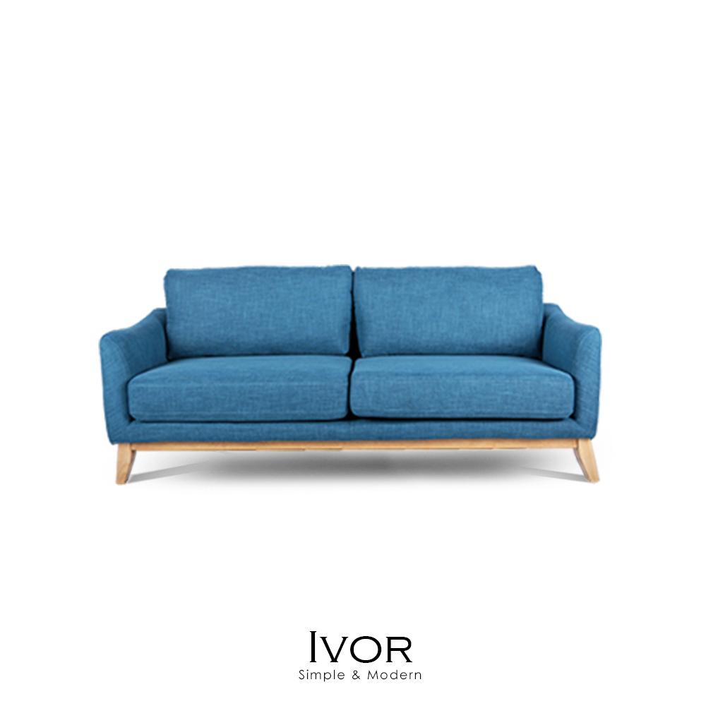 Ivor圓舞曲布三人沙發