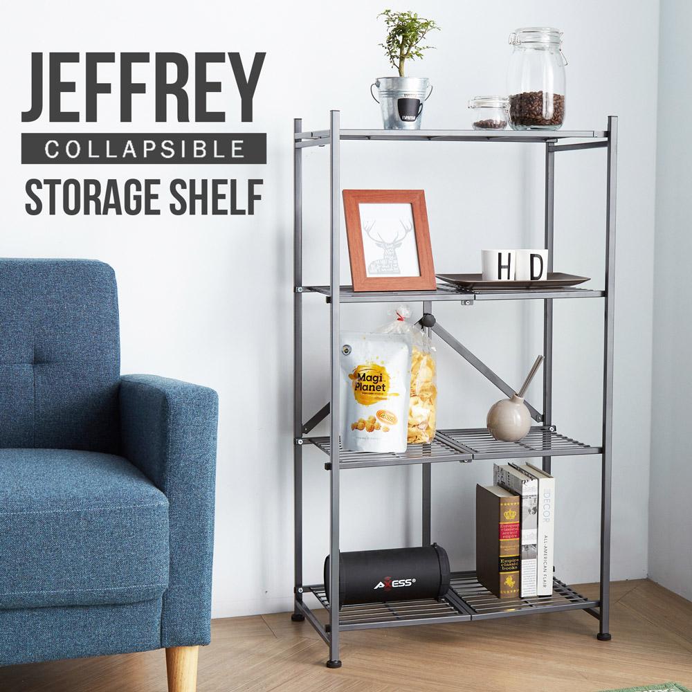 Jeffrey傑佛瑞可折疊四層收納層架/儲物架/收納架(2色)