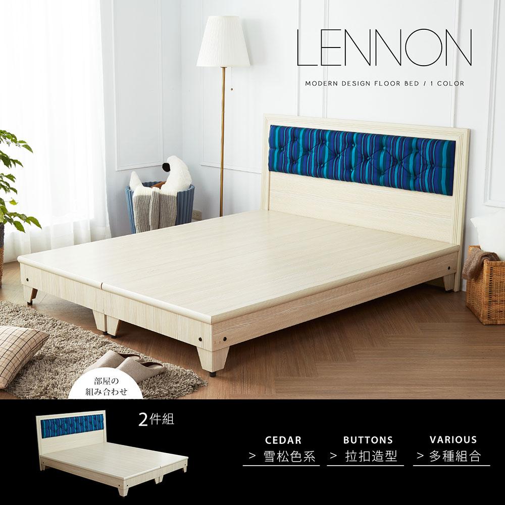 藍儂田園海洋風系列雙人房間組2件式(床頭+床底)